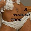 Дима Гечю, 7 августа , Мурманск, id68622360