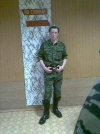 Игорь Чубов, 13 апреля 1990, Винница, id69656658