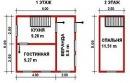 Окна однорамные 1х1,20 -для дачи.  Оконный блок 1х1,20 - дома постоянного проживания.  Дверь входная металлическая.