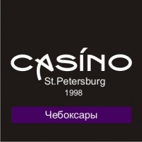 Казино платья в чебоксарах адрес работа в казино хабаровск