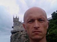 Николай Криль, 14 сентября 1980, Донецк, id103931159