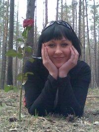 Anastasiya Yugantseva, Ростов-на-Дону, id122985426