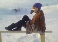 Катя Давыдова, 17 апреля 1990, Тюмень, id163594363
