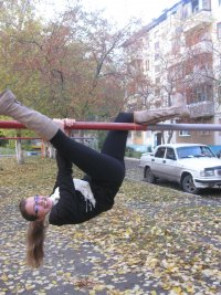 Анастасия Катан, Барнаул