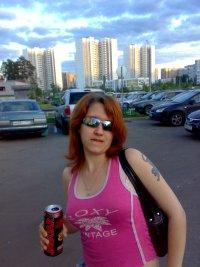 Lastoka Astahova, 5 июня 1991, Зеленоград, id46474141