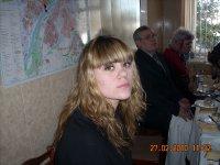 Виктория Максимова, 8 марта 1995, Омск, id94154855