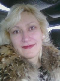 Елена Басова(кошечкина), 19 октября 1975, Киржач, id100798384