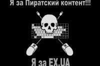 Іван Федорович, 14 ноября 1992, Орджоникидзе, id118987584