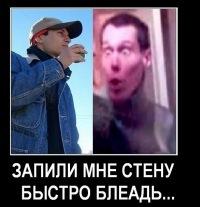 Артём Мухин, 11 февраля , Симферополь, id122366782