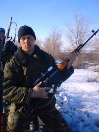Дмитрий Евдокимов, 2 октября , Череповец, id125683505