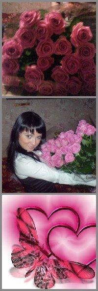 Ирина Кувикова