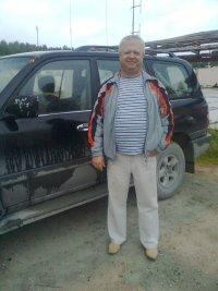 Юрий Антропов, 13 ноября , Барнаул, id96202481