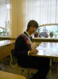 Дмитрий Баланчук, 6 июня , Екатеринбург, id111157600
