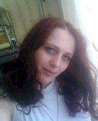 Светлана Ковальчук, 1 января 1991, Снежногорск, id115733508