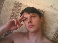 Авраам Русский, Брянск, id117529830