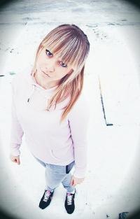 Яна Коксик, 20 декабря 1996, Пушкино, id158324510