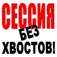 Βера Αлександрова, Омск, id169530339