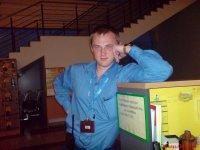 Виталик Лубянко, 18 января , Харьков, id19152008