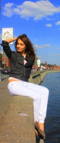 Алина Люблю, 7 апреля , Москва, id24281437