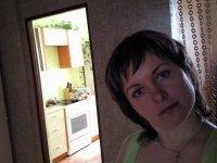 Ольга Лаврухина, 1 августа , Москва, id29084433