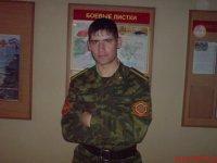 Андрей Устименко, 25 января 1989, Новосибирск, id40002803