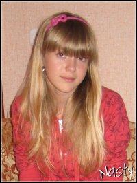 Нас Тя, 24 мая 1995, Череповец, id49126383
