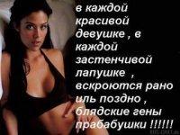 Вася Пупкин, 16 марта 1986, Пенза, id51970457