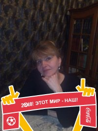 Farida Rahimova, 12 апреля 1985, Москва, id56105170