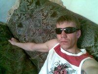 Константин Диденко, 7 ноября 1985, Владивосток, id64505975
