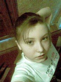 Юлианка Климаш, 3 января 1996, Ровно, id91009786