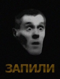 Вадим Трололо, 28 октября 1967, Полтава, id133514878