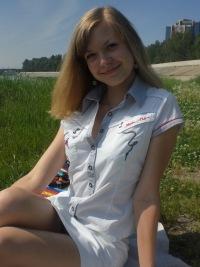 Екатерина Вотякова, Иркутск