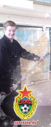 Лёха Лентищев, 13 января , Коломна, id42250093