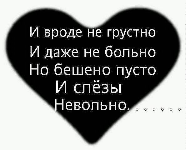 люблю тебя просто за то что ты есть: