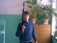 Игорь-Александрович Рудаков, 27 ноября 1993, Клинцы, id60374381