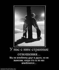 Таня Таня, 4 сентября 1991, Екатеринбург, id75778367