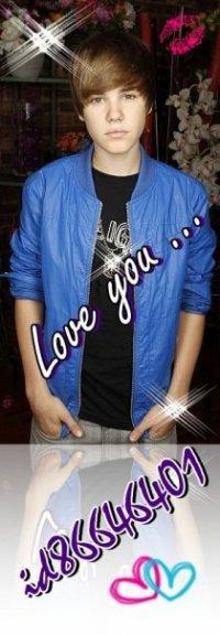 Justin Bieber, 15 июня , Вологда, id86646401