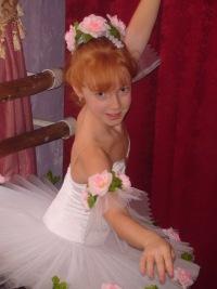 Светик Чумак, 25 февраля , Одесса, id10051801