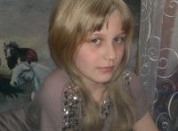 Кристя Шишкина, 14 апреля 1998, Пермь, id149548294
