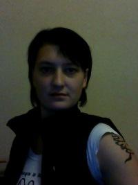 Мария Назарова, 24 мая , Пермь, id155647564