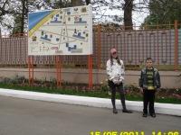 Ангелина Сартакова, 25 февраля , Славянск-на-Кубани, id157400304
