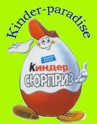 Срд Поеат, Кемерово, id103985836