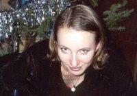 Рамина Аверьянова, 14 января 1987, Железногорск, id110818730