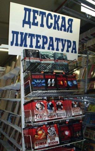 http://cs4479.vkontakte.ru/u11106138/93986441/x_e1893ad0.jpg