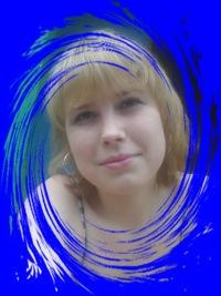 Наталия Тукмачёва, 26 января 1990, Давлеканово, id114118656