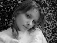 Елена Лобур, 27 марта , Пенза, id119939525