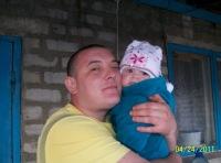 Александр Сорокин, 1 августа 1982, Луганск, id135746055