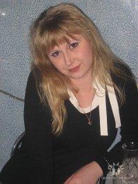 Екатерина Боровкова, 27 января 1986, Москва, id36009664
