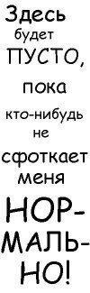 Игорь Ким, 23 ноября 1985, Днепропетровск, id6407318