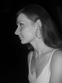 Татьяна Кутовая, 1 сентября , Санкт-Петербург, id20949880